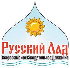 Геннадий Зюганов поздравил с Новым годом участников созидательного движения «Русский Лад»