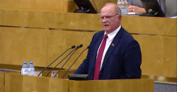 Геннадий Зюганов: России нужна Конституция справедливости и народовластия!