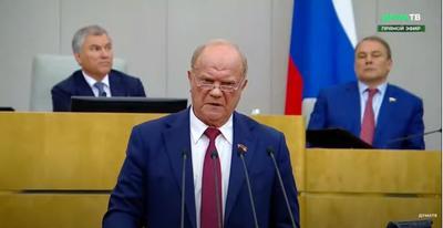 Геннадий Зюганов: Отстоять свою правду и высшие ценности!