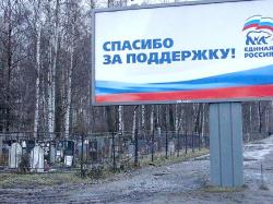 Юрий Афонин: Если не принять срочные меры, вымирание страны достигнет ельцинских масштабов