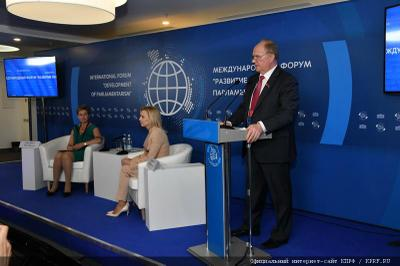 Геннадий Зюганов: Политика США угрожает всем