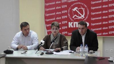 Саратовские коммунисты назвали выборы в области надругательством над законом и волеизъявлением граждан