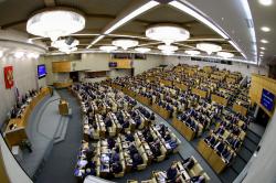 Госдума окончательно приняла поправки к Конституции