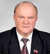 Геннадий Зюганов: Следует помнить исторические уроки