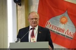 Геннадий Зюганов: Принципиально важно сегодня сплотить все лучшие силы во имя будущего русского и других народов