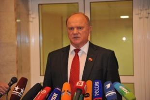 Геннадий Зюганов назвал «цинизмом» предложение Минюста разрешить забирать за долги единственное жилье