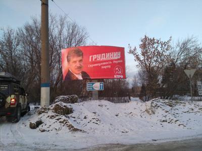 В Чувашии украли баннер с агитацией за Павла Грудинина