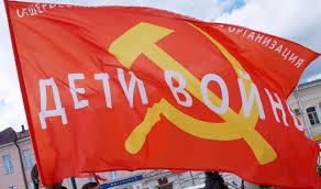 Общероссийский Штаб протестных действий призвал поддержать «детей войны» в связи с годовщиной Великого Октября