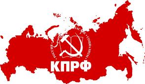 КПРФ опередила ЛДПР  на выборах в Государственную думу