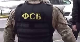 Госдума одобрила запрет на выезд за границу бывшим сотрудникам ФСБ
