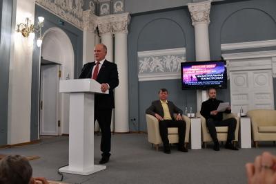 Форум лево-патриотических сил призвал предотвратить национальную катастрофу с помощью левого поворота