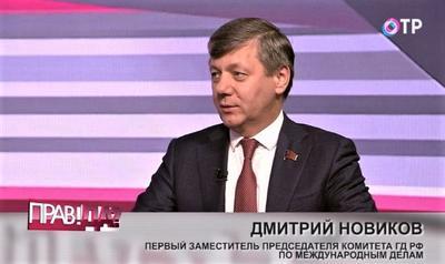 Дмитрий Новиков: Штаб-квартира ООН могла бы покинуть США