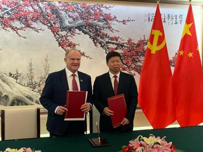 В Пекине подписан меморандум о сотрудничестве между КПРФ и Компартией Китая
