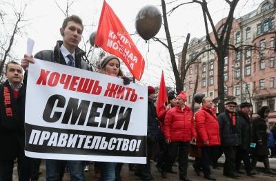 Опрос: доверие россиян правительству упало до минимального за пять лет