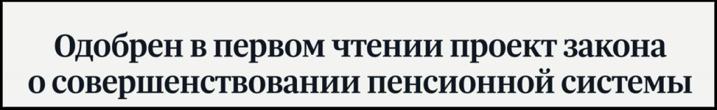 госд.png