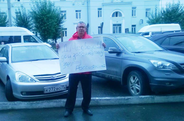 news_kprfmedvedevchitaanja0916_2.jpg