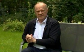 Геннадий Зюганов: Лукашенко и его команда заняли наиболее эффективную политическую и экономическую позицию на постсоветском пространстве