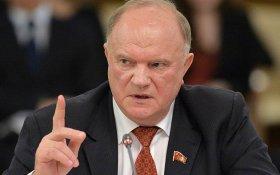 Геннадий Зюганов потребовал от руководителя ВГТРК пресечь политические провокации