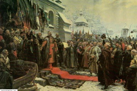 Дмитрий Новиков. Завет Переяславской рады