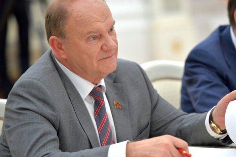 Геннадий Зюганов: без справедливости, духовности, коллективизма Россия не может жить