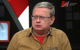 Российское государство превращается в ликвидационную комиссию – эксперт «Точки зрения»