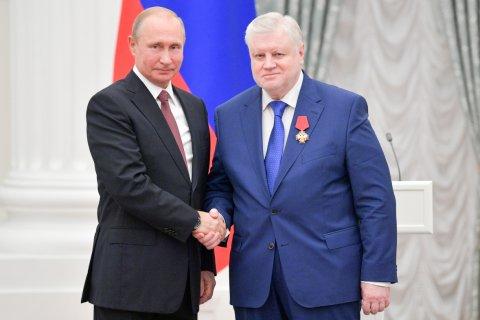 «Справедливая Россия» хочет слиться с другими партиями. С теми же, с которыми уже «сливалась» 12 лет назад
