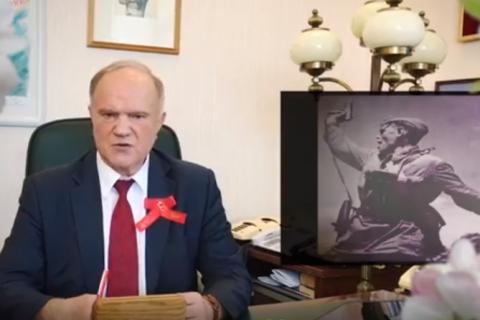 Геннадий Зюганов призвал граждан на демонстрацию по случаю Дня международной солидарности трудящихся