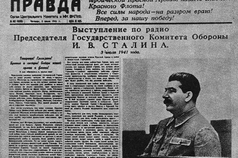 Геннадий Зюганов: С Днем рождения, «Правда»!