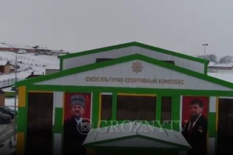 В Чечне открыли спорткомплекс имени 15-летнего сына Кадырова