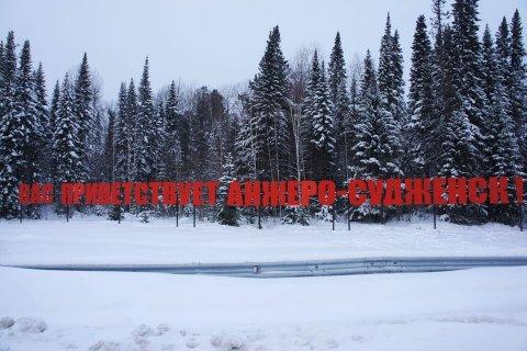 В угледобывающем Кузбассе из-за низкого качества угля замерзают жители