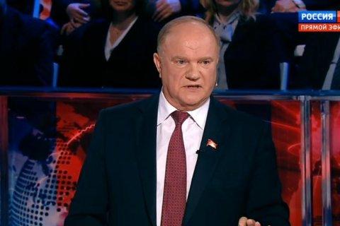 Геннадий Зюганов: Нам не столько Америка страшна и Европа, нам страшно это жулье, которое разворовывает безнаказанно страну