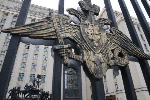 Коммунисты потребовали от Минобороны сказать правду о погибших в Сирии россиянах