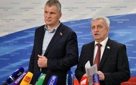 Депутаты фракции КПРФ в Госдуме обозначили позицию коммунистов по текущим законопроектам