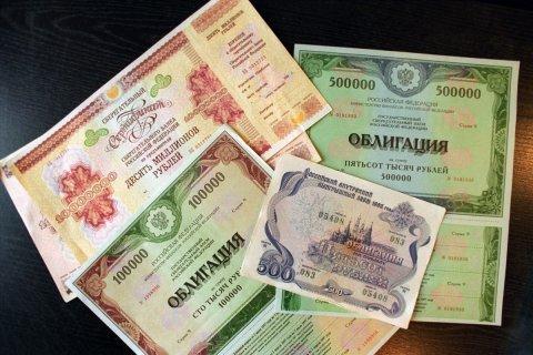 Минфин хочет занять у россиян 20 миллиардов рублей