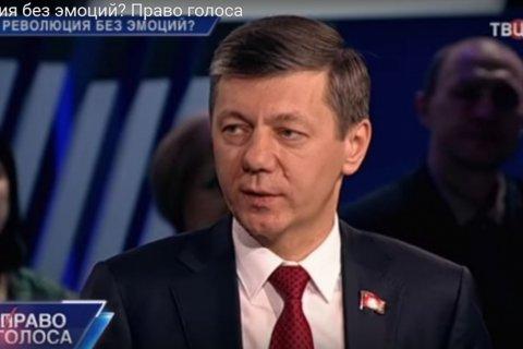 Дмитрий Новиков: «Великий Октябрь – точка отсчета всех побед XX века»