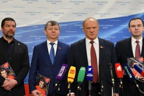 Геннадий Зюганов: Нечего прикрываться вирусом!
