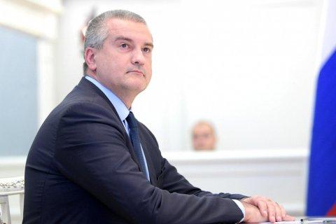 Крым в 2017 году получит 54 миллиарда рублей на развитие региона