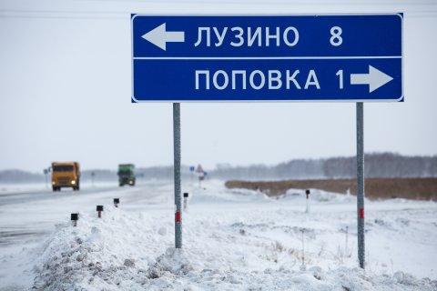 Почти половина россиян считает, что страна идет по неверному пути