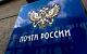 Юрий Афонин: Приватизация российских стратегических компаний станет настоящим вредительством