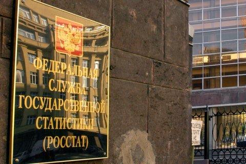 В КПРФ заявили, что правительство пытается развивать экономику только на бумаге
