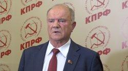 Геннадий Зюганов о провокации против Мавзолея В.И.Ленина (13.09.2020)