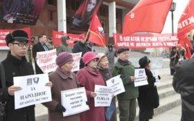 В Якутии прошли акции в защиту социальных прав граждан