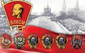 «Комсомол, рожденный революцией». Поздравление Геннадия Зюганова
