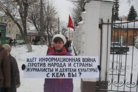 В феврале продолжилась информационная война против «красных губернаторов» Левченко и Коновалова