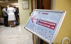 В Кремле объяснили нехватку вакцины от коронавируса для россиян