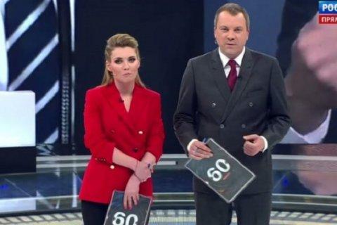 Путин раскритиковал журналистов госканалов за очернение Украины. «Никогда такого не делали», — ответила Скабеева