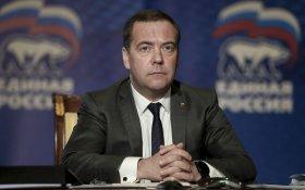 В «Единой России» бурно опровергают информацию о том, что Медведев возглавит Госдуму