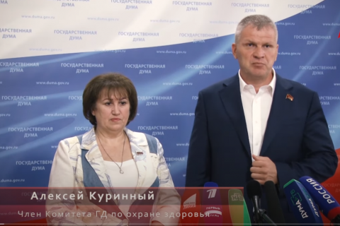 В КПРФ заявили, что трехдневные выборы упростят фальсификации в пользу «Единой России»