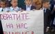 Оренбургские дети на линейке попросили отремонтировать школу. Полиция сочла это митингом