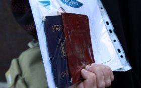 Только шесть тысяч жителей ДНР за месяц смогли подать заявки на паспорта РФ